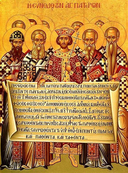로마가톨릭