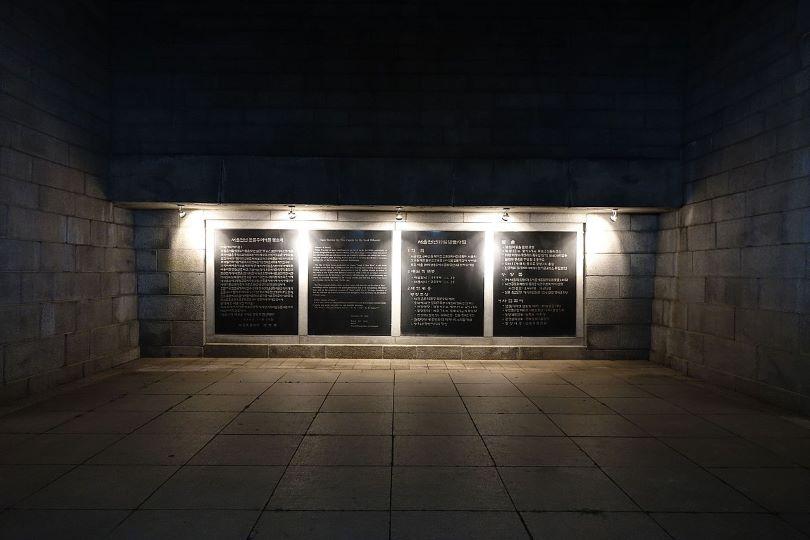 서울 1000년 타임캡슐
