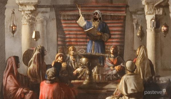 예수님과 사도들이 지킨 안식일