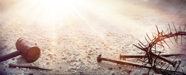 예수 그리스도의 희생