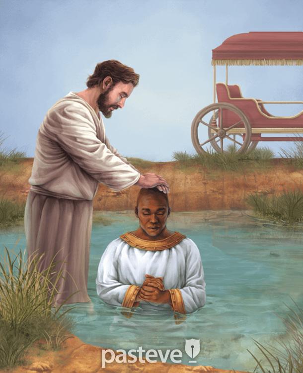 침례(浸禮)