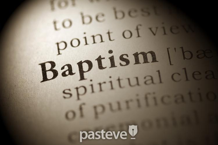 침례(baptism)