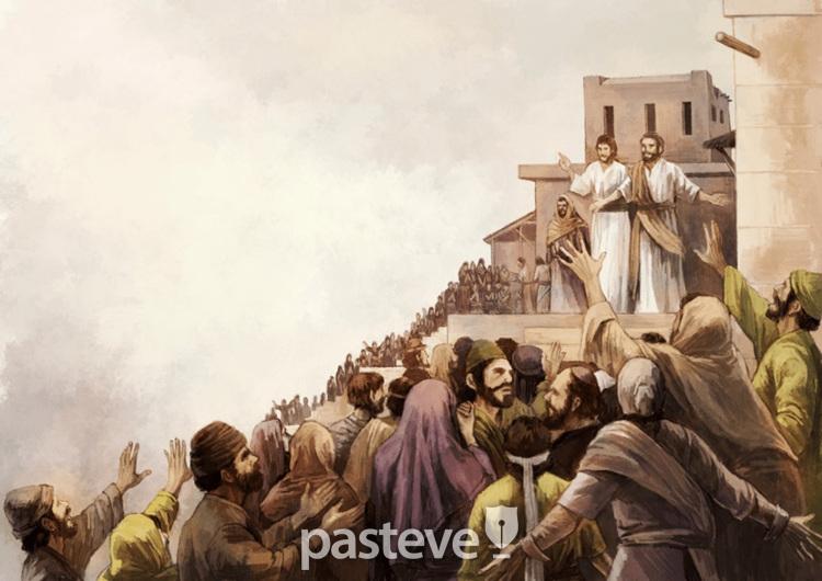 오순절 성령 초대교회