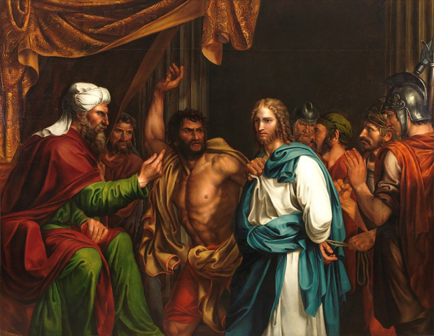 초림 예수님에 대한 유대인들의 반응